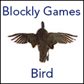 Blockly Games: Bird